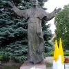pomnik św. Jana Pawła II <br />w Niepokalanowie