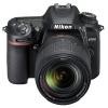 Nikon D7500 :: Nikon zaprezentował nową <br />lustrzankę z matrycą CMOS<br /> (20.9 Mpix). Mowa o mode<br />lu D7500. Matryca for