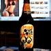 Miodowe Love... :: Piwo na miodzie wielokwia<br />towym... Niefiltrowane...<br /> Pasteryzowane... Alk 5,3<br />% Ostatnimi czasy mam pow